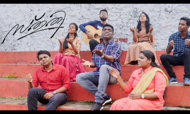 En Ullam Niranju Lyrics | New malayalam christian worship song | Anil Adoor