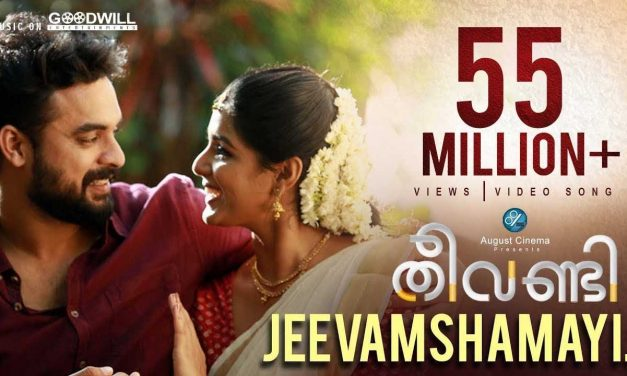 Jeevamshamayi Lyrics -Theevandi Song Lyrics-Full Lyrics