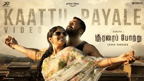 Kaattu Payale Lyrics – Soorarai Pottru | Suriya new movie song