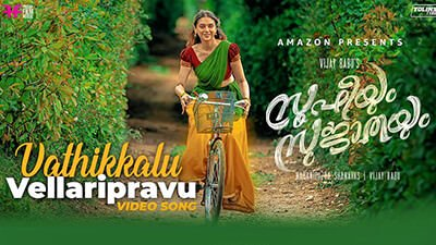 Vathikkalu Vellaripravu Lyrics | Sufiyum Sujatayum | Top 10