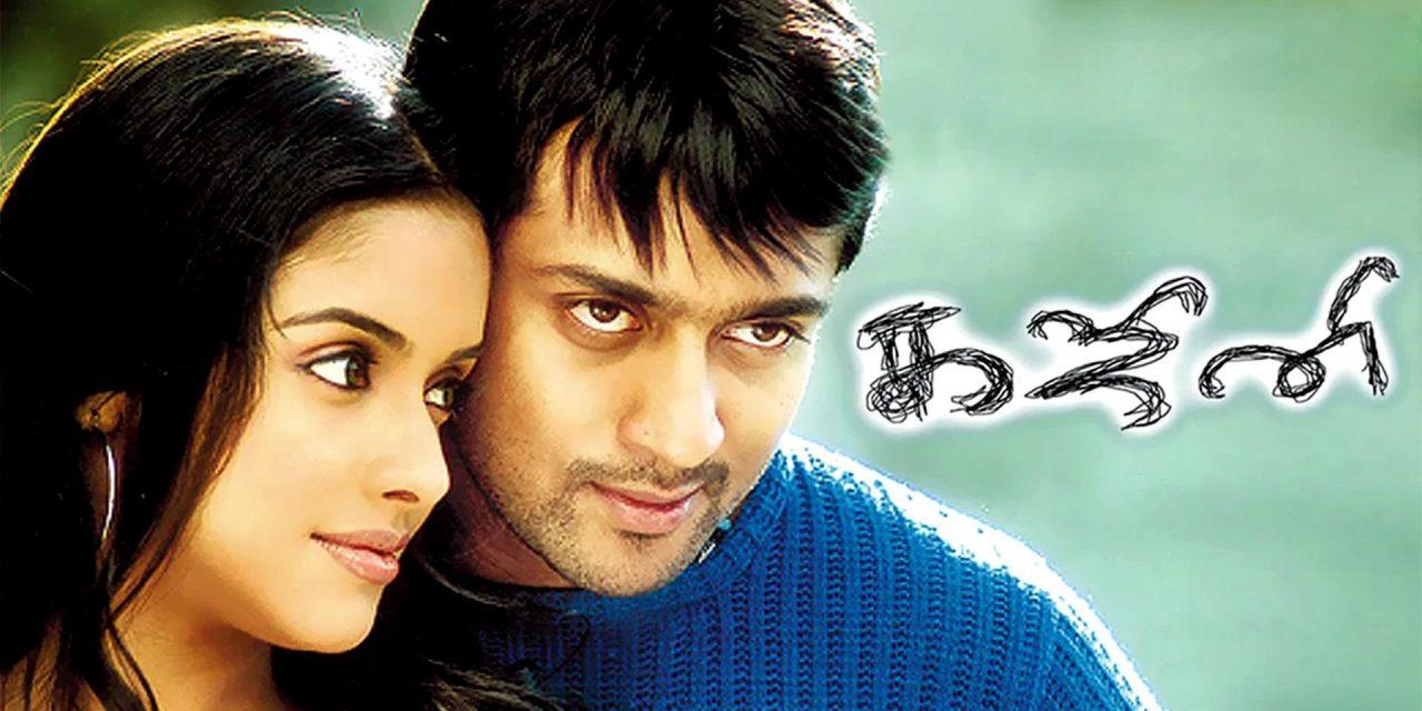 Oru Maalai Song Lyrics From Ghajini Movie (2005) | Romance Top 100