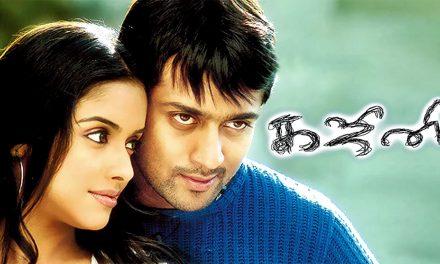 Oru Maalai Song Lyrics From Ghajini Movie (2005)   Romance Top 100