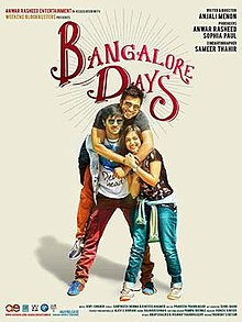 ETHU KARI RAVILUM LYRICS TRANSLATION | BANGALORE DAYS (2014) | LOVE