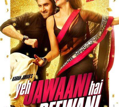 Subhanallah Lyrics in English   Yeh Jawaani Hai Deewani (2013)