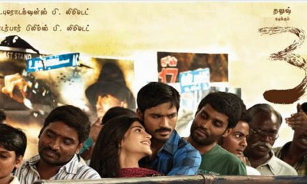 Dhanush | Nee Partha Vizhigal Song Lyrics | 3 Movie | Romance