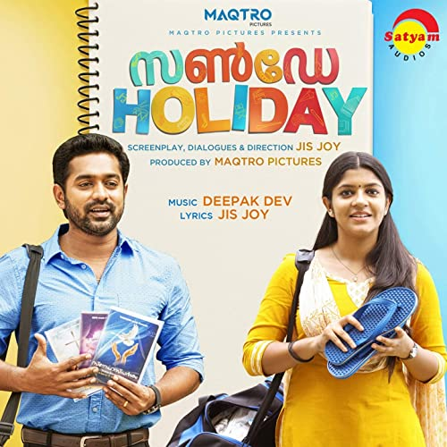 MAZHA PAADUM LYRICS TRANSLATION | SUNDAY HOLIDAY MOVIE (2017) | LOVE