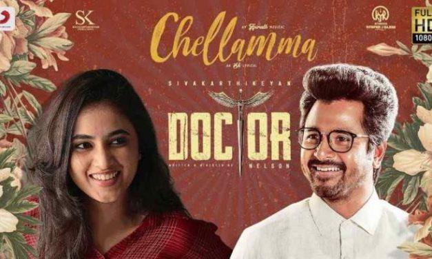 Chellamma Song Lyrics | Doctor (Tamil) Movie | Sivakarthikeyan