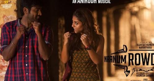 Thangamey Song Lyrics In English   Naanum Rowdy Dhaan   Top 100