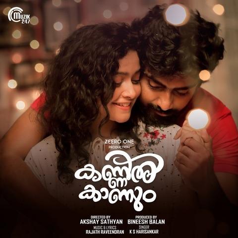 Kannil Kaanum Song Lyrics   Ks Harisankar   Malyalam Song Lyrics   Romance Top 100