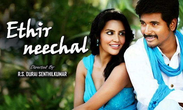 Velicha Poove Song Lyrics | In Ethir Neechal (2013) Filim | Romance Top 100