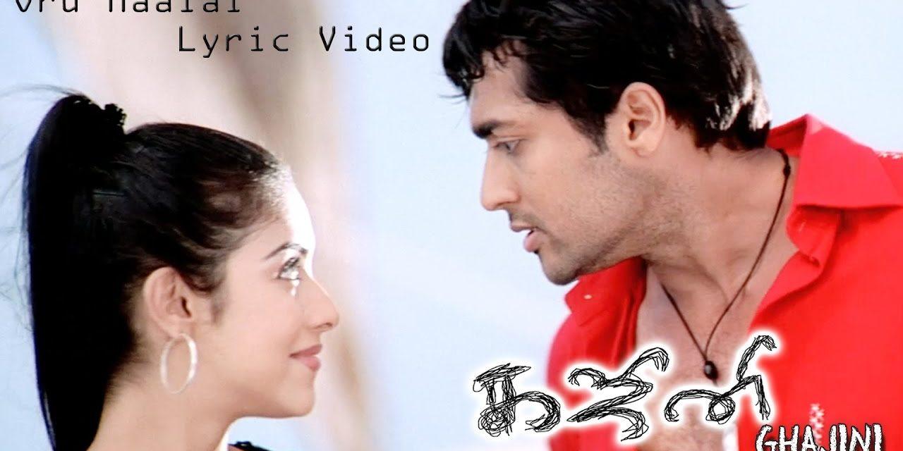 Oru Maalai Song Lyrics   Ghajani Movie (2005)   Love Song