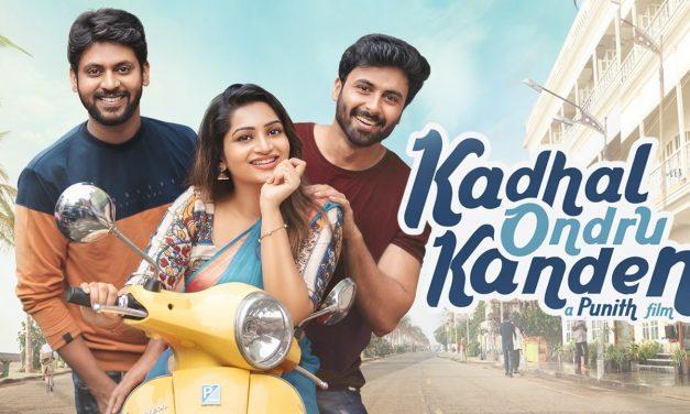Kanna Veesi Song Lyrics In English & Tamil | Kadhal Ondru Kanden