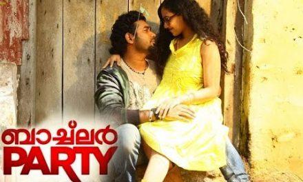 Karmukilil Song Lyrics | Bachelor Party (2012) | Love
