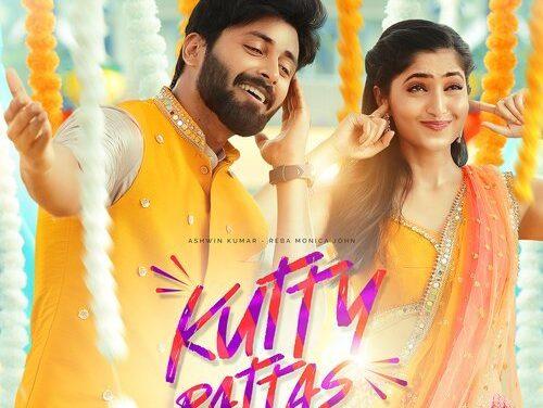 Kutty Pattas Lyrics   Santhosh Dhayanidhi   2021   Love