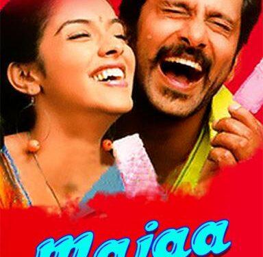 Aiyarettu Naathu Kattu Song Lyrics   Majaa 2005 Song Lyrics   Enjoy