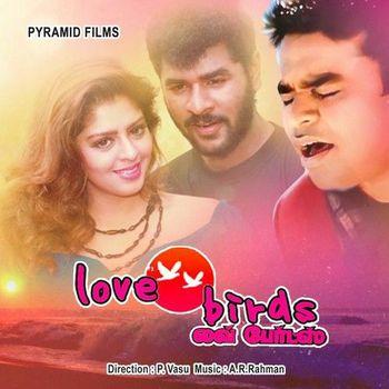 Malargale Malargale Song Lyrics | In Love Birds (1996) | Tamil Movie