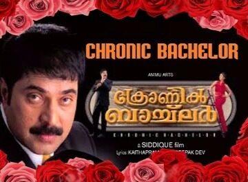 Swayamvara Chandrike Lyrics   Chronic Bachelor (2003) Malayalam Movie Songs Lyrics   Romantic