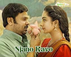 Njano Ravo Lyrics | Kammara Sambhavam | Top 10 | Love