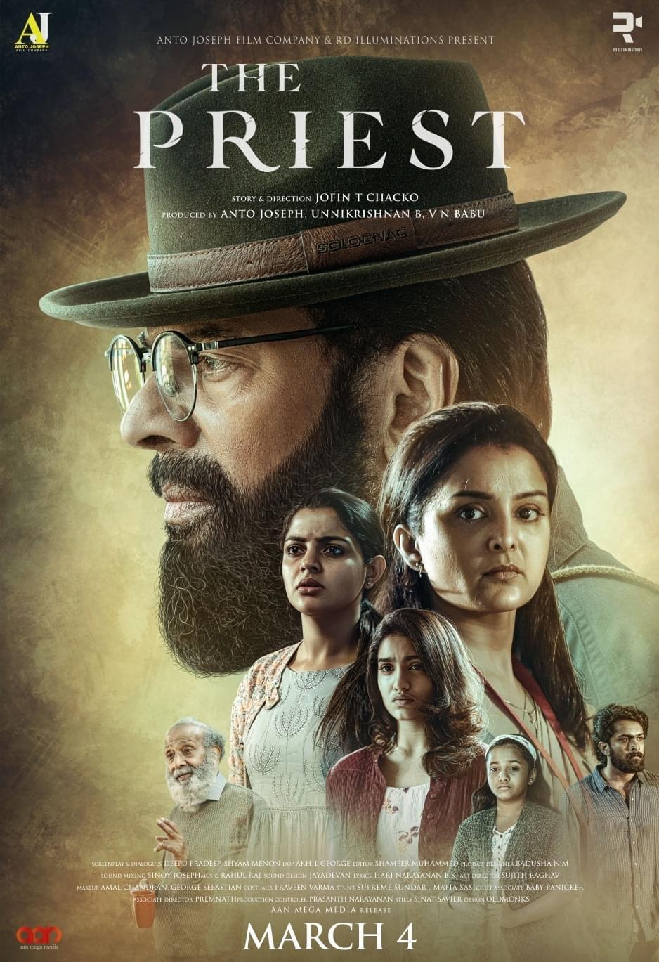 Nazarethin Song Lyrics | 'The Priest' 2021 Malayalam Cinema Song, Mammootty | Devotional